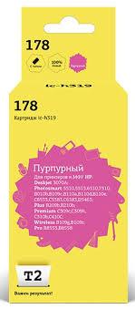<b>T2 IC</b>-H319, Magenta <b>картридж</b> с чипом для HP Deskjet 3070A ...
