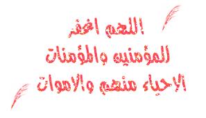 خواطر اسلامية images?q=tbn:ANd9GcRQWsmtwsEMEgDfFKCaN1hFPtngZZxLun-jGwFQ-daWDql1KrDEaA