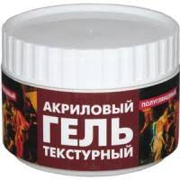 Акриловые текстурные <b>гели Lomond</b> купить в Москве |NEOPOD