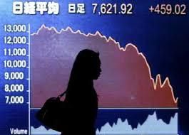 「2008年 - 日経平均株価が最安値を更新」の画像検索結果