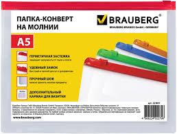 <b>Brauberg Папка</b>-конверт <b>Smart</b> цвет прозрачный 221857 ...