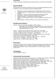 how should a job resume look make resume how should a job resume look make