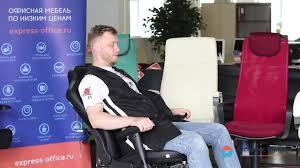 Игровое <b>кресло Бюрократ Viking 3</b> - YouTube