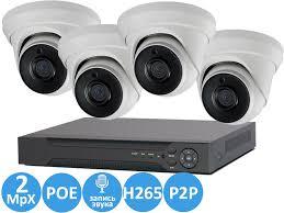 <b>Комплект видеонаблюдения</b> для дома и офиса со встроенными ...