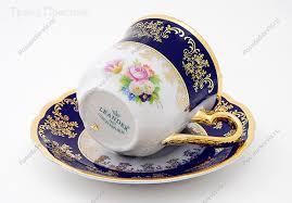 <b>Кофейный сервиз</b> фарфоровый 15 предметов в Москве | купить ...