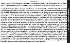 french essay  french essay 2