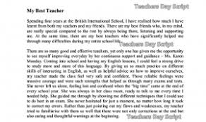 Teachers-Day-2015-Anchoring-Speech-For-Students-300x178.png