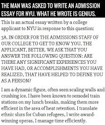 nyu admission essay   chargerz because so much is riding on your    the best nyu admissions essay ever this priceless