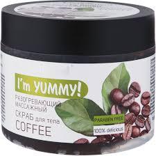 <b>Скраб для тела</b> Compliment Yummy Coffee, <b>разогревающий</b> ...