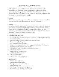 Sales Clerk Resume Bullets  part time sales associates resume     entry level resume