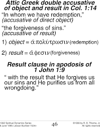 essay on forgiveness do my homework please this page has a collection of famous essays on forgiveness essays of personal commentary and summer essays on forgiveness essays on forgiveness 1 essays on