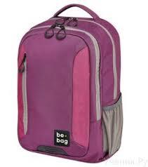 <b>Herlitz Школьные рюкзаки</b>. Купить <b>рюкзак Herlitz</b> Be.Bag (Германия)