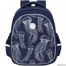 <b>Рюкзак школьный Grizzly</b> RAz-086-9 <b>Тёмно</b>-<b>синий</b> купить по цене ...