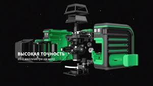 Лазерный уровень (<b>нивелир</b>) <b>ADA CUBE 3-360</b> GREEN - YouTube