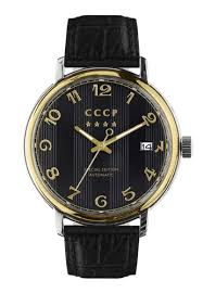 Buy <b>CCCP</b> Men's <b>Black</b> Genuine Leather Watch - CP-7021-08 2021 ...