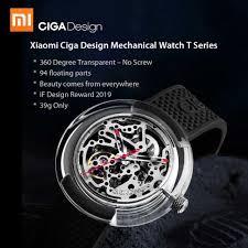 Xiaomi <b>Ciga Design</b> Skeleton <b>Mechanical</b> Watch T Series 360 ...