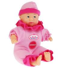 Интерактивная кукла <b>Карапуз Пупс</b>, 15 см, 21-0071V-IC-2 ...
