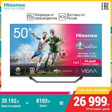 <b>Телевизор</b> 50 дюймов <b>Hisense 50ae7400f</b> 4K UHD Smart <b>TV</b> 5055 ...