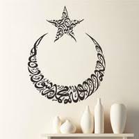 <b>Arabic Islamic Muslim</b>