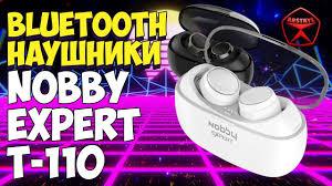 Беспроводные наушники <b>TWS</b> с Bluetooth 5.0 Nobby Expert T 110 ...