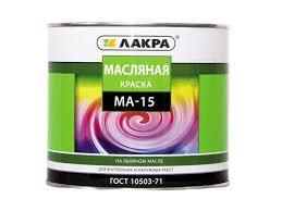 <b>Краска масляная</b> МА-15 <b>Лакра</b> Белая 1,9 кг