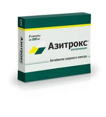 <b>Азитрокс</b>, <b>500 мг</b>, капсулы, 3 шт. — отзывы покупателей, опыт ...