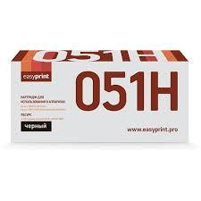 Купить <b>картридж EasyPrint LC-051H</b> в интернет магазине Ого1 с ...