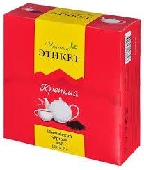 <b>Чай черный Этикет</b> Крепкий в пакетиках — купить по выгодной ...