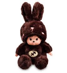 """Мягкая игрушка Lovely Joy """"<b>Малыш в костюме Зайчика</b>. Знак ..."""