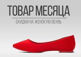 Купить женскую одежду оптом и в розницу   Цена от 14.7 р в ...