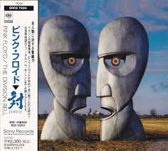 Pink Floyd - <b>The Division Bell</b> = 対 (Tsui) (1994, CD) | Discogs