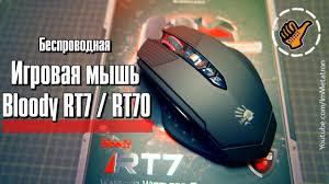 Bloody RT70 / RT7 (<b>A4tech</b>) - Игровая <b>беспроводная мышь</b> ...