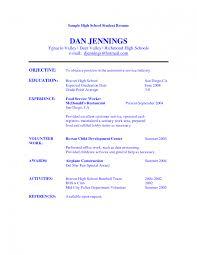 resume template food service resume skills food service industry example of profile on resume profile summary examples resume food service industry resume glitzy food service