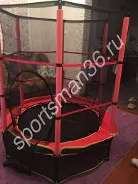 <b>Батут</b> детский с сеткой <b>PERFETTO SPORT</b> 5 диаметр 1,4 м