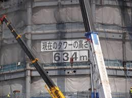「2011年 - 東京スカイツリーの高さが634メートルに到達。」の画像検索結果