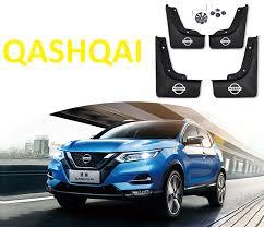 <b>Брызговики</b> комплект, <b>передние</b> и задние <b>CHN для</b> Nissan ...