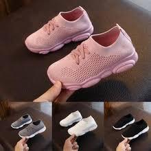 Обувь для детей с бесплатной доставкой в Мать и ребенок и ...