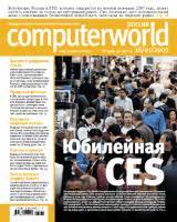 Computerworld Россия | Выпуск №01, 2007 содержание ...