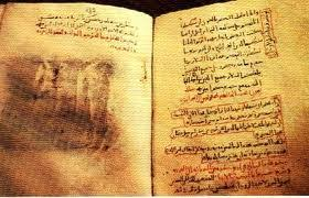 Resultado de imagem para IMAGENS DO LIVRO DOS HEBREUS