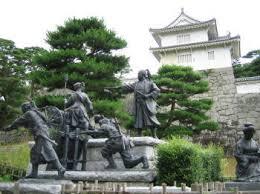 「二本松城」の画像検索結果