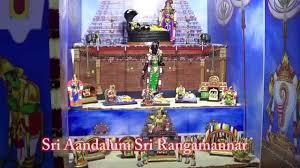 Golu Decoration Tips Navarathri Golu Festival At Srirangam Temple Youtube