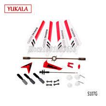 """""""<b>syma s107g</b> parts"""" 368 найденные продукты"""