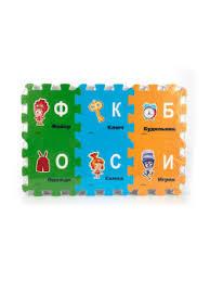 Купить <b>игровые коврики Играем</b> вместе в интернет магазине ...
