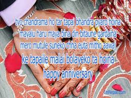 BEST WISHES QUOTES FOR WEDDING ANNIVERSARY IN HINDI image quotes ... via Relatably.com