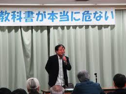 Image result for 琉球大学 高嶋伸欣