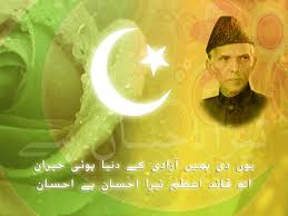 Pakistan Independence Day Quotes in Urdu English Hindi Wishes 2015 ... via Relatably.com