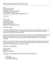 sample cover letter for resume entry level entry level position       sample cover