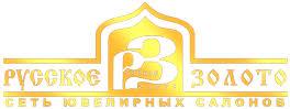<b>Русское Золото</b> | Сеть ювелирных магазинов