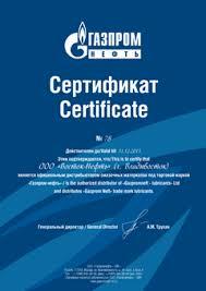 ООО «Восток-Нефть» – дистрибьютор ООО «<b>Газпромнефть</b>-СМ ...