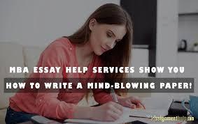 myessay blog best mba essay help